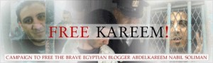 Kareem logo in jpg