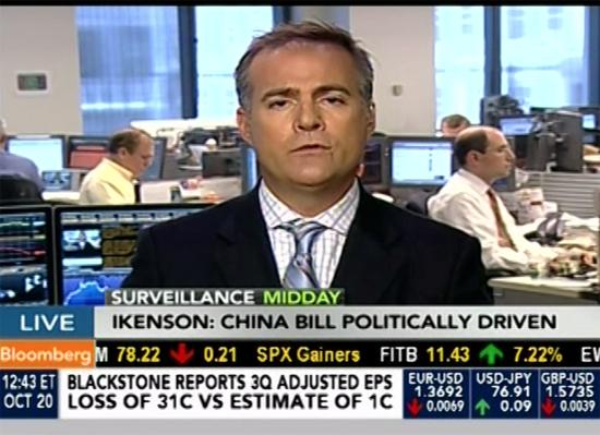 Daniel J  Ikenson on U S -China economic relations on