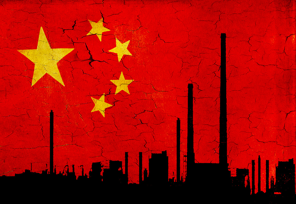 China Flag Smokestacks