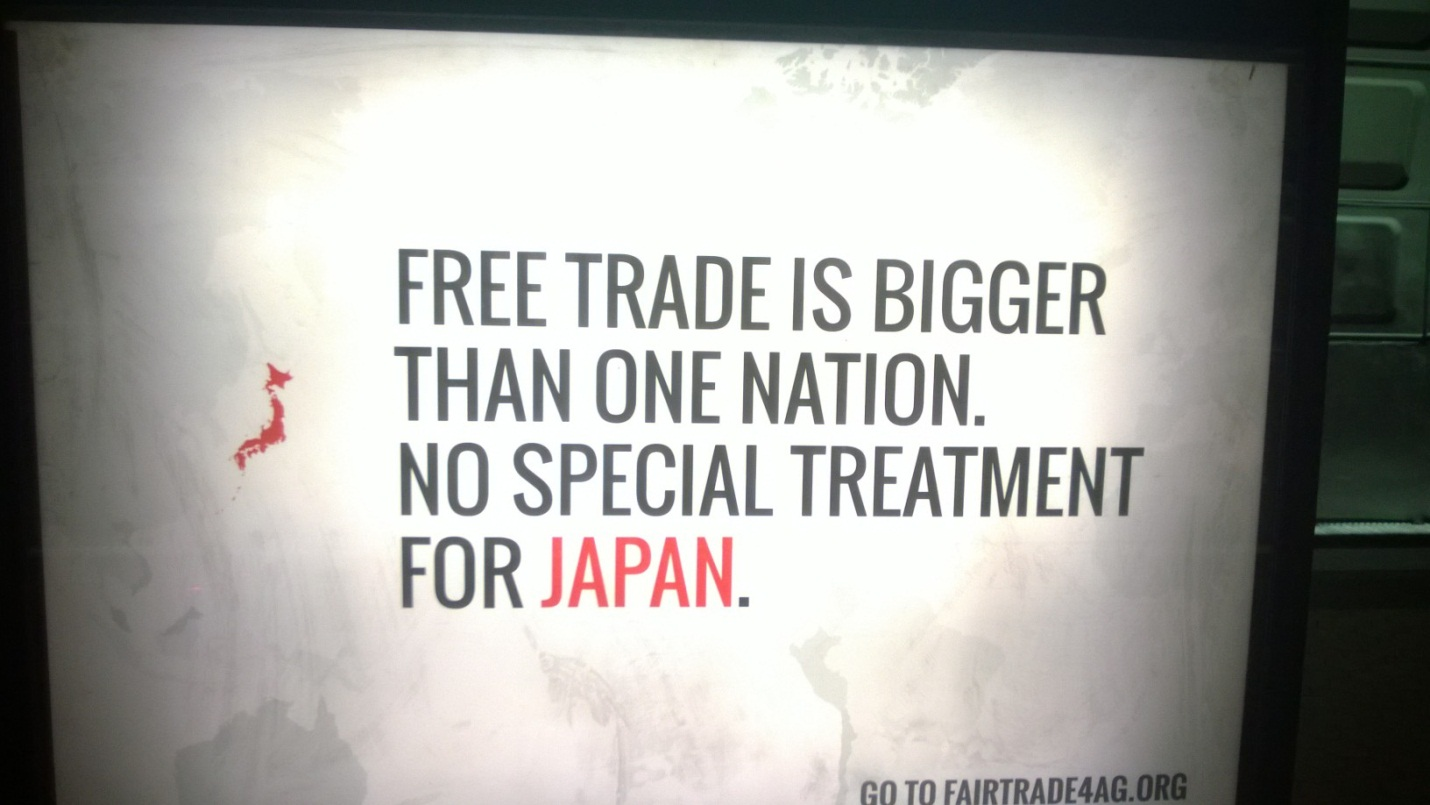 No Special Treatment for Japan