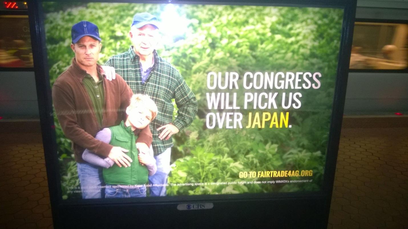 Pick Us Over Japan